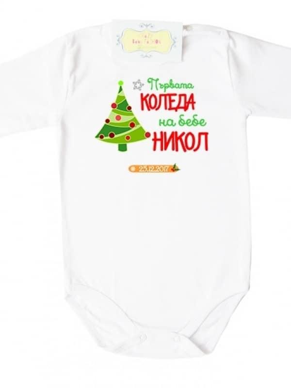 """Боди с надпис """"Първата Коледа на бебе....."""" с елха"""