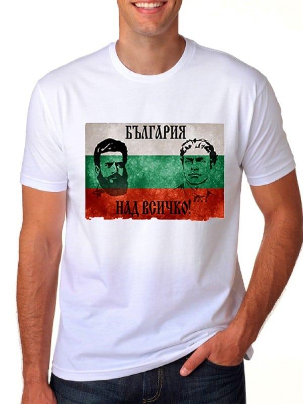 """Патриотична тениска """"България над всичко"""""""