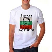 """патриотична тениска"""" България над всичко с Левски"""""""