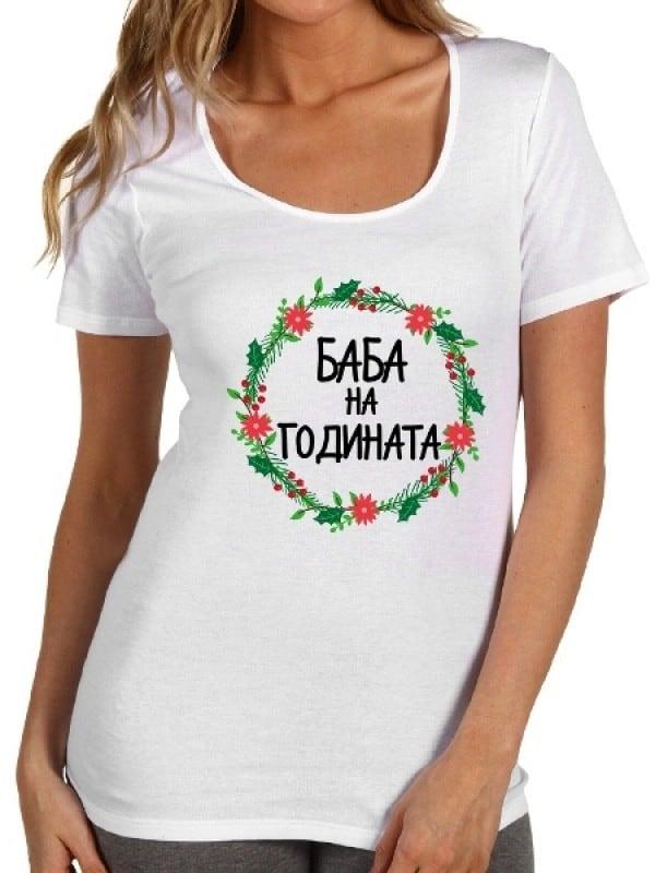 """Тениска - дамска """"Баба на годината"""""""