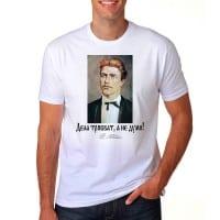 Тениска с патриотичен надпис и образ на Левски