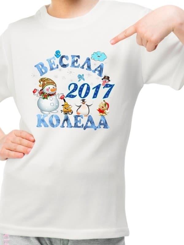 """Детска тениска """"Весела Коледа"""""""
