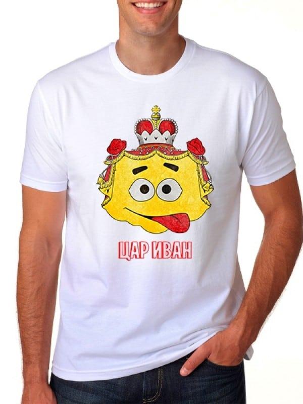 """Мъжка тениска """" Цар Иван"""""""