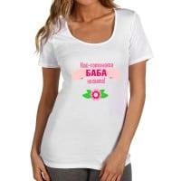 """Тениска Г033 """"Най-готината баба на света"""" в розово за баба"""