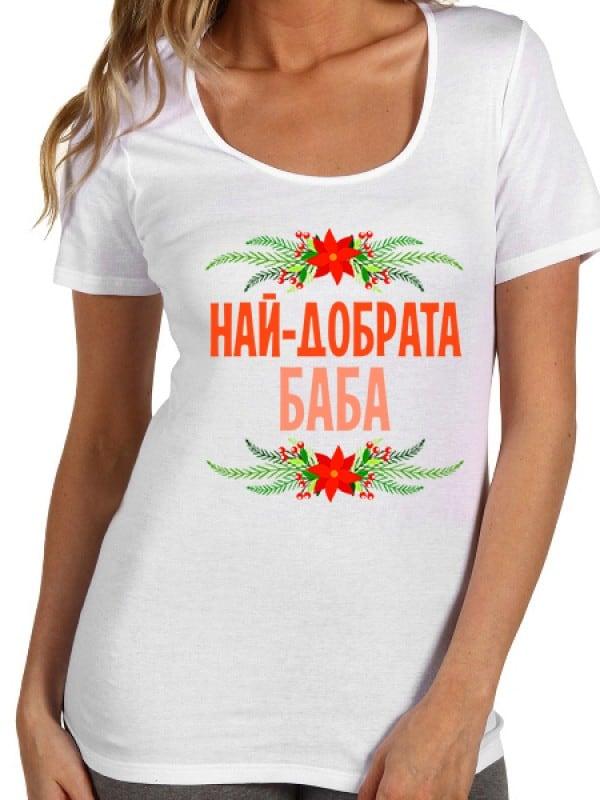 """Дамска тениска """" Най-добрата баба"""" с оранжев надпис"""