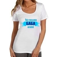 """Тениска с надпис """"Най-готината баба на света"""" за баба"""