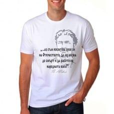 Патриотична тениска Васил Левски