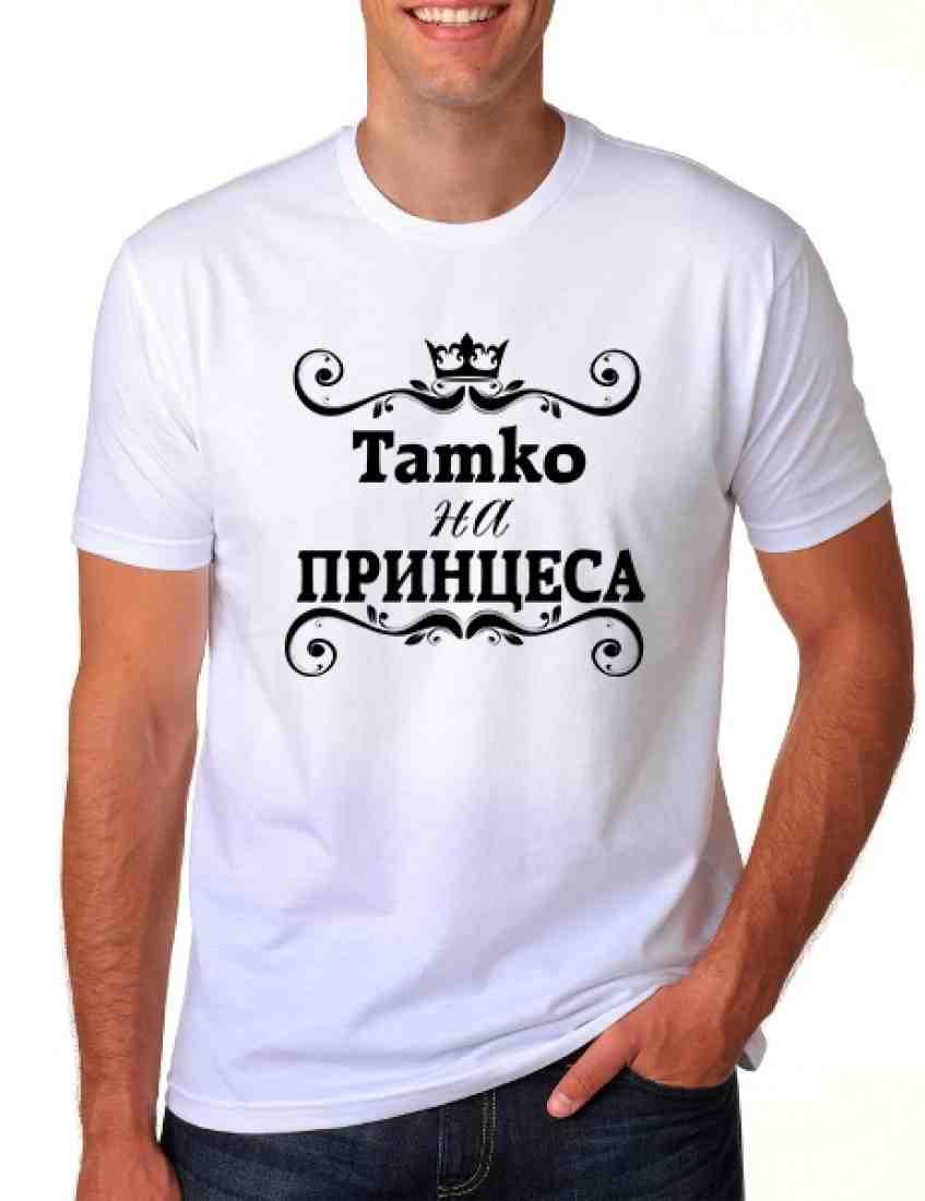 216218d442b Мъжка тениска