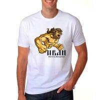 Тениска за Иванов Ден името на победителя