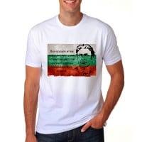 Патриотична тениска с цитат и лик на Левски