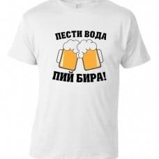 """Мъжка тениска със забавен надпис """"ПЕСТИ ВОДА, ПИЙ БИРА"""""""