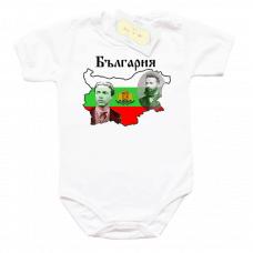 Боди за 3-ти март с картата на България