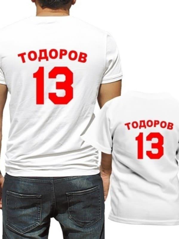 Спортен комплект тениски с червен надпис и номер