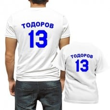 Спортен комплект тениски със син надпис и номер